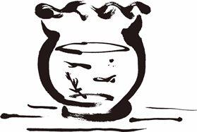 メダカ金魚鉢