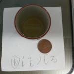 10円玉自由研究1