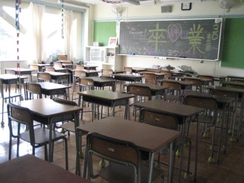 卒業の教室