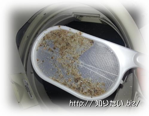 洗濯機の掃除2
