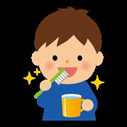 男の子歯磨き