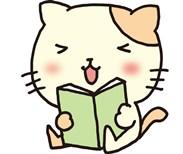 読書イラスト